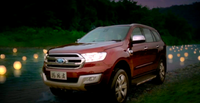 Ford Everest - Lantern