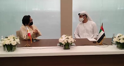 PH and UAE Open the Path for Space Cooperation