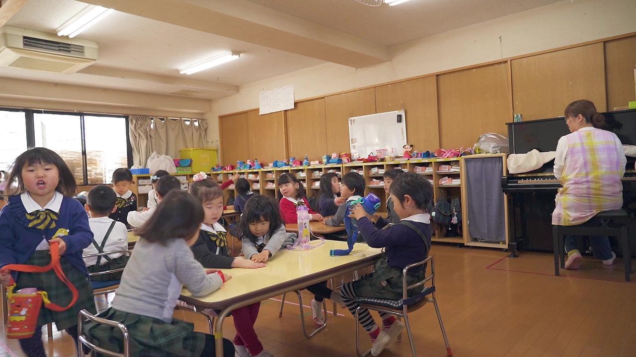 Mitakanakahara Kindergarten