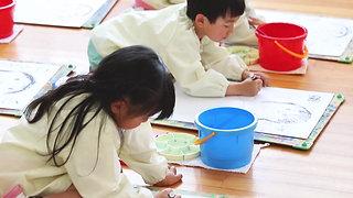 Ongachuo Kindergarten