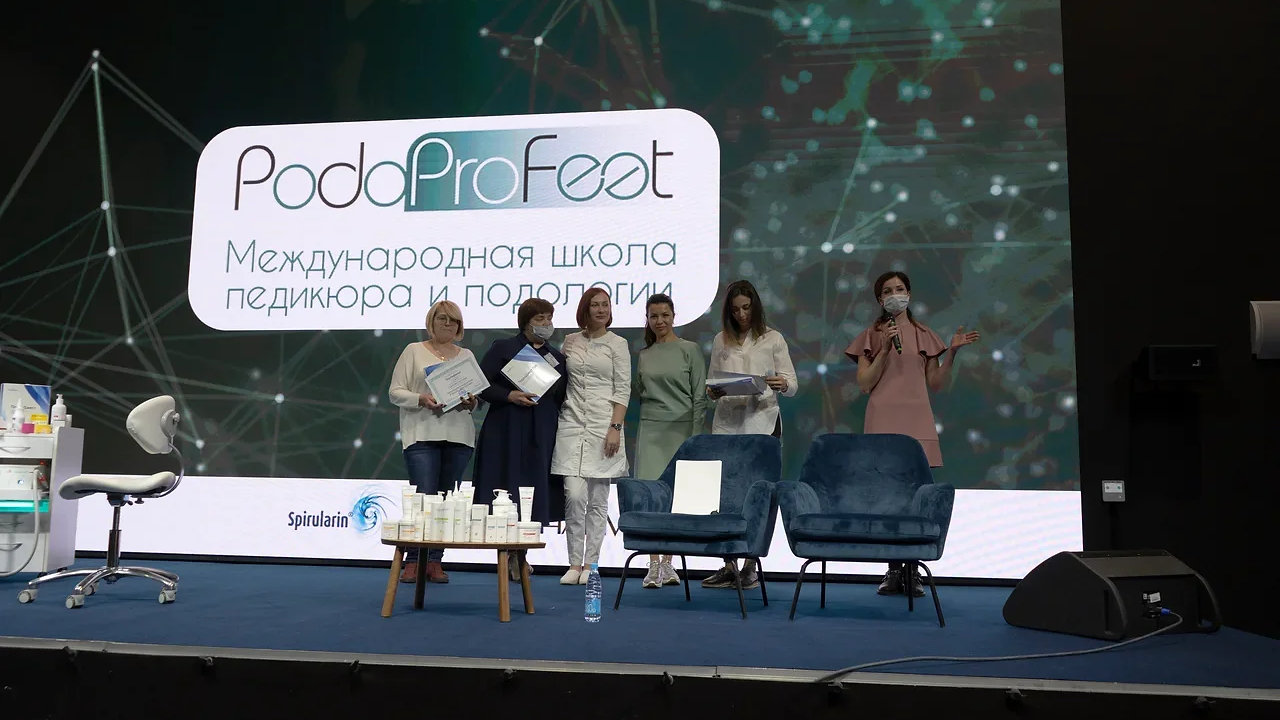 Конференция PODODAY 2020 Москва
