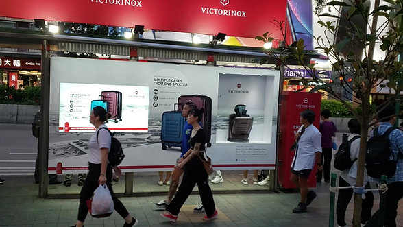 Victorinox suitcase