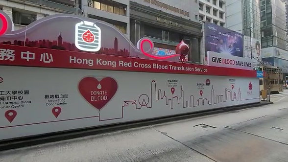 Hong Kong Red Cross Blood Translation- Give Blood Save Lives