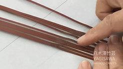 網代編み手提げかご底編み Wickerwork Hand Basket Base Weaving