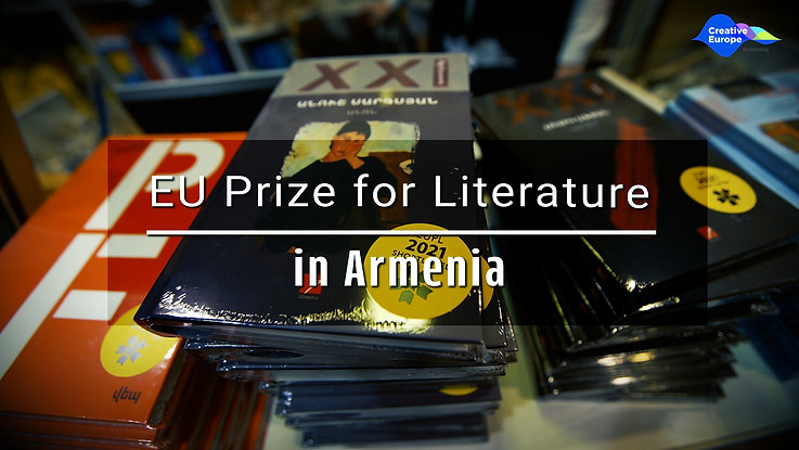 CED Armenia Video Gallery
