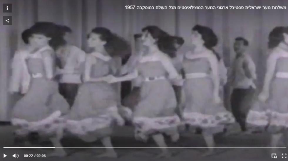 משלחת נוער ישראלית פסטיבל ארגוני הנוער הסוצילאיסטים מכל העולם במוסקבה 1957