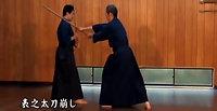 Ицуцу но тати_Бункай