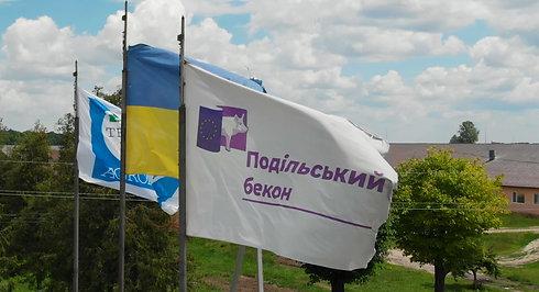 Podilskiy_Bekon