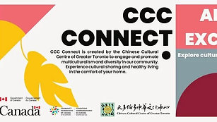 CCC Connect