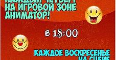 VID_20200103_181743