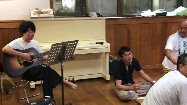 東京久が原道院の記録