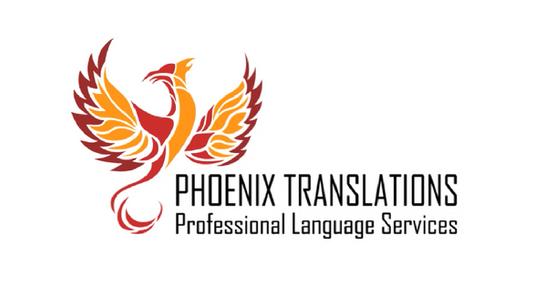 ברוכים הבאים לפיניקס תרגומים