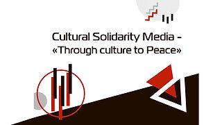 Cultural Solidarity Media Film Production
