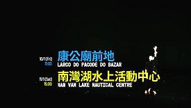 ON SITE |《關係》Relationship 肖智仁Xiao Zhiren (廣州Guangzhou)