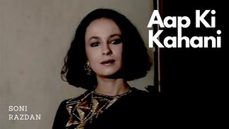 Aap ki Kahani - Hindi Short Film | featuring Soni Razdan