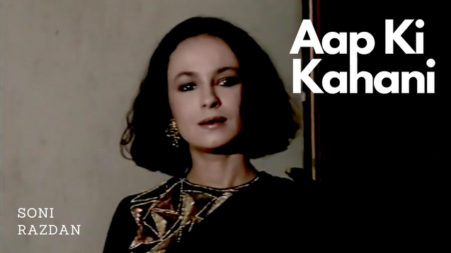 Aap ki Kahani - Hindi Short Film | featuring Soni Razdan