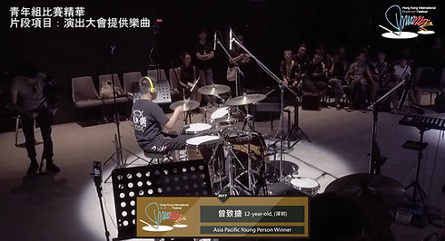 Specified Song Designated by HKDrumFest