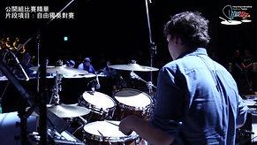 Free drum solo battle 32 Bars