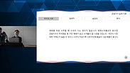 동부증권 강연회 1교시