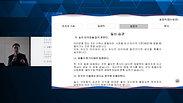 동부증권 강연회 2교시