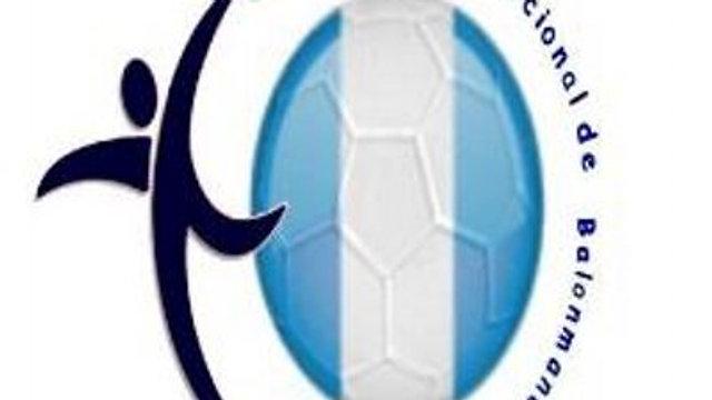Federacion Nacional de Balonmano de Guatemala