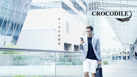 Crocodile Father's Day Campaign