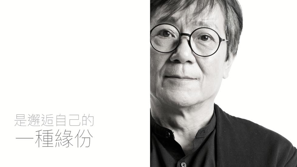 Chung Ying Theatre Drama Season 2018