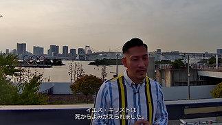 OBP_Gospel_Japan1_FiveFish_NA