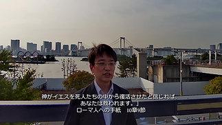 OBP_Gospel_Japan3_GoodNews_SK