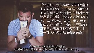 OBP_Gospel_Japan2_RomansRoad_MK