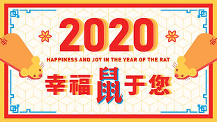 2020 Chinese New Year Card