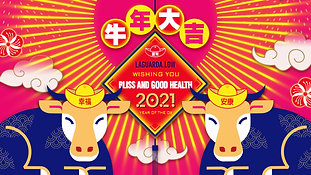 2021 Happy Chinese New Year