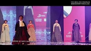 치파오패션쇼 한중 문화교류