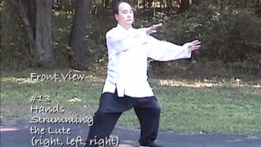 First Section - Wu Ji Jing Gong Form