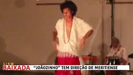 Átila Bezerra - Giro Baixada