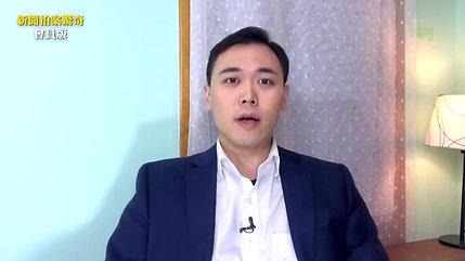 (大宇增刊20200227)香港《蘋果日報》老闆黎智英,被捕的背景是什麼?