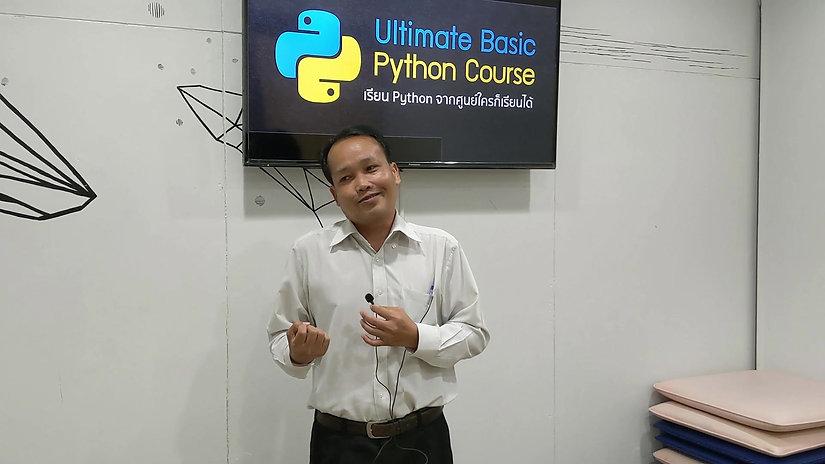เรียน Python จาก 0 บทสัมภาษณ์คุณปิ