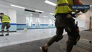 Interface carpet installation