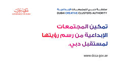 200128 DCCA Baseline Report ARABIC LAUNCH ANIMATION re-syncd
