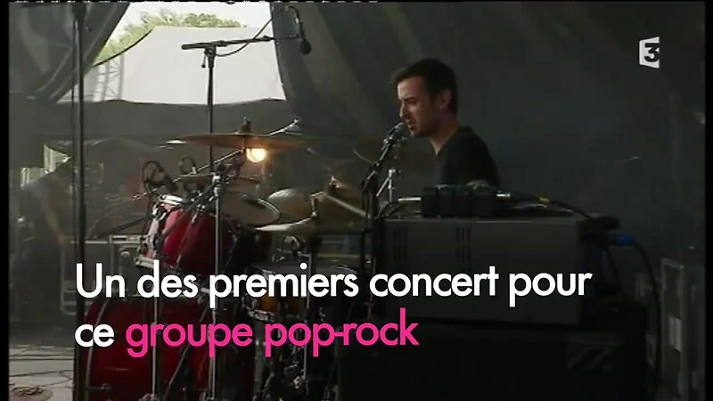 La scène Propul'son de la Région Centre-Val de Loire Culture accueille des ar...