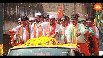 Sanjay Jadhav Song 2 By Chanakya Election Management