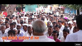 Prakash Solanke Song By Chanakya Election Management