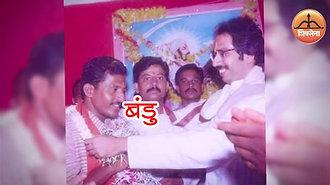 Sanjay Jadhav Song By Chanakya Election Management