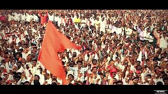 Mahendra Dalvi song By Chanakya Election Management