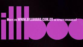 Billboard Greece Opening