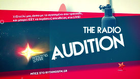 Rising Star Audition