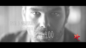 SAMPANIS LIVE - AGIOU VALENTINOU ) TV SPOT