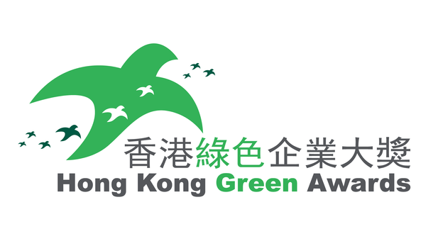 Hong Kong Green Awards