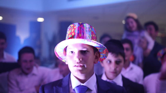 Bar Mitzva Highlights