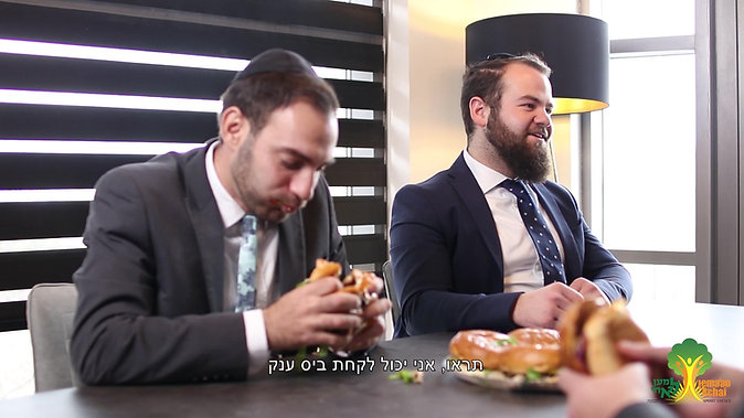 Lmaan Achai - Burger Ad